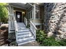 image-261836621-2.jpg at 1493 Gordon Ave, Ambleside, West Vancouver