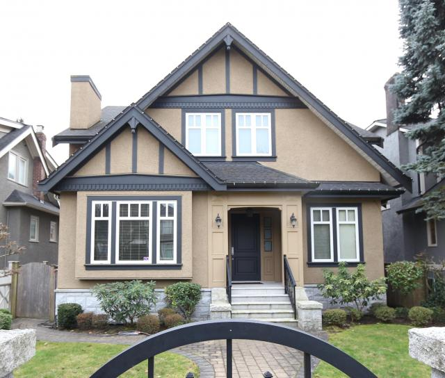 2830 37th West, Vancouver West 2