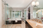 En-suite bath at 1091 Skana Drive, English Bluff, Tsawwassen