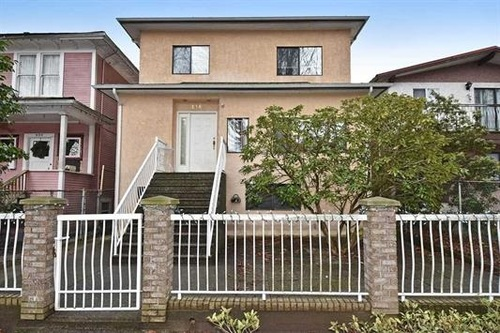 262157321 at 446 East 10th Avenue, Mount Pleasant VE, Vancouver East