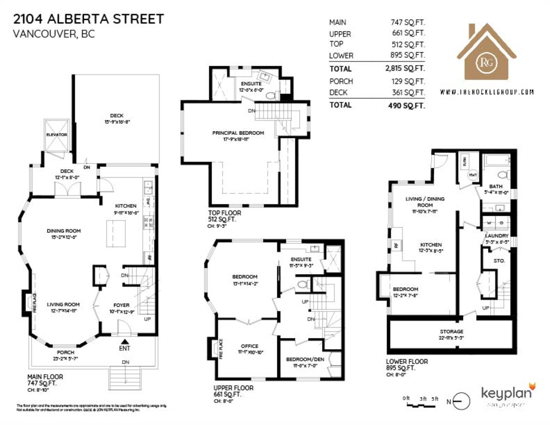 Floor plan at 2104 Alberta Street, False Creek, Vancouver West