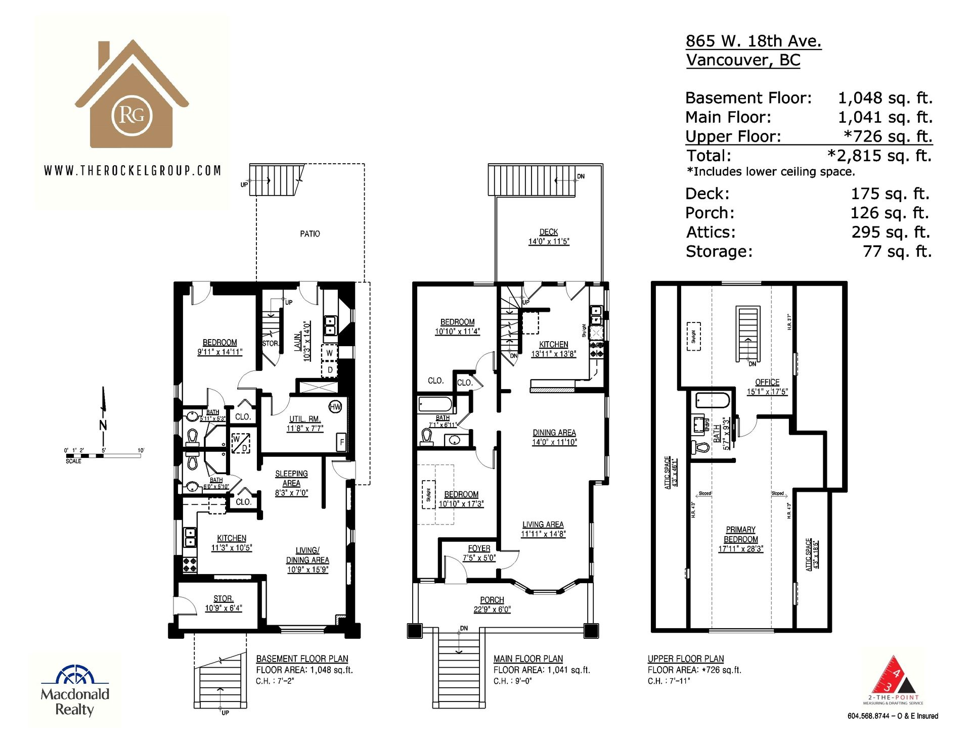 865-west-18th-ave-floor-plan at 865 West 18th Avenue, Cambie, Vancouver West