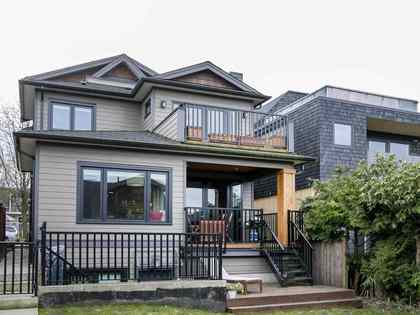 Photo 20 at 603 E 29th, Fraser VE, Vancouver East