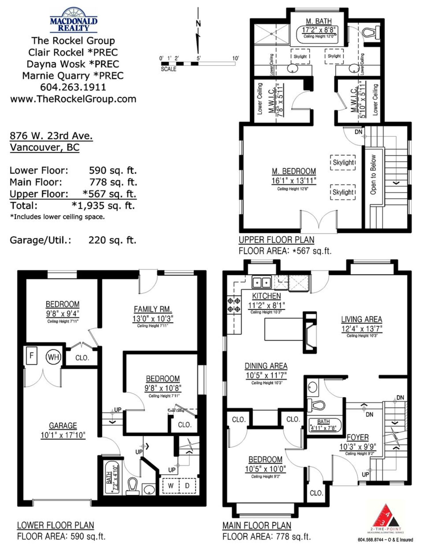 Floorplans at 876 West 23rd Avenue, Cambie, Vancouver West