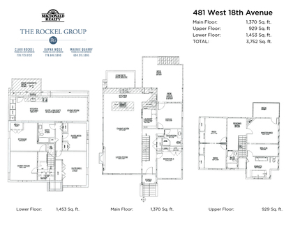 Floorplan at 481 West 18th Avenue, Cambie, Vancouver West
