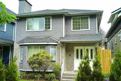 at 671 W 20th Avenue, Cambie, Vancouver West