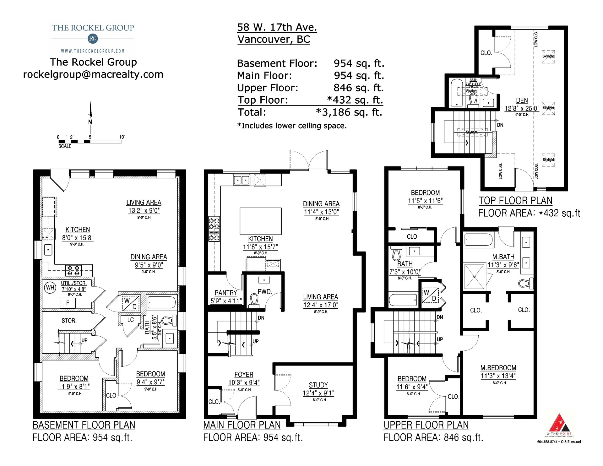 58-west-17th-ave-floor-plan at 58 West 17th Avenue, Cambie, Vancouver West