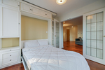 2nd bedroom at 303 - 1010 Burnaby Street, West End VW, Vancouver West