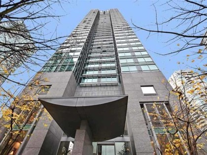 01-2 at 1288 Georgia Street, Coal Harbour, Vancouver West