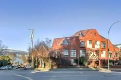 1.jpg at 1 - 2485 Cornwall Avenue, Kitsilano, Vancouver West