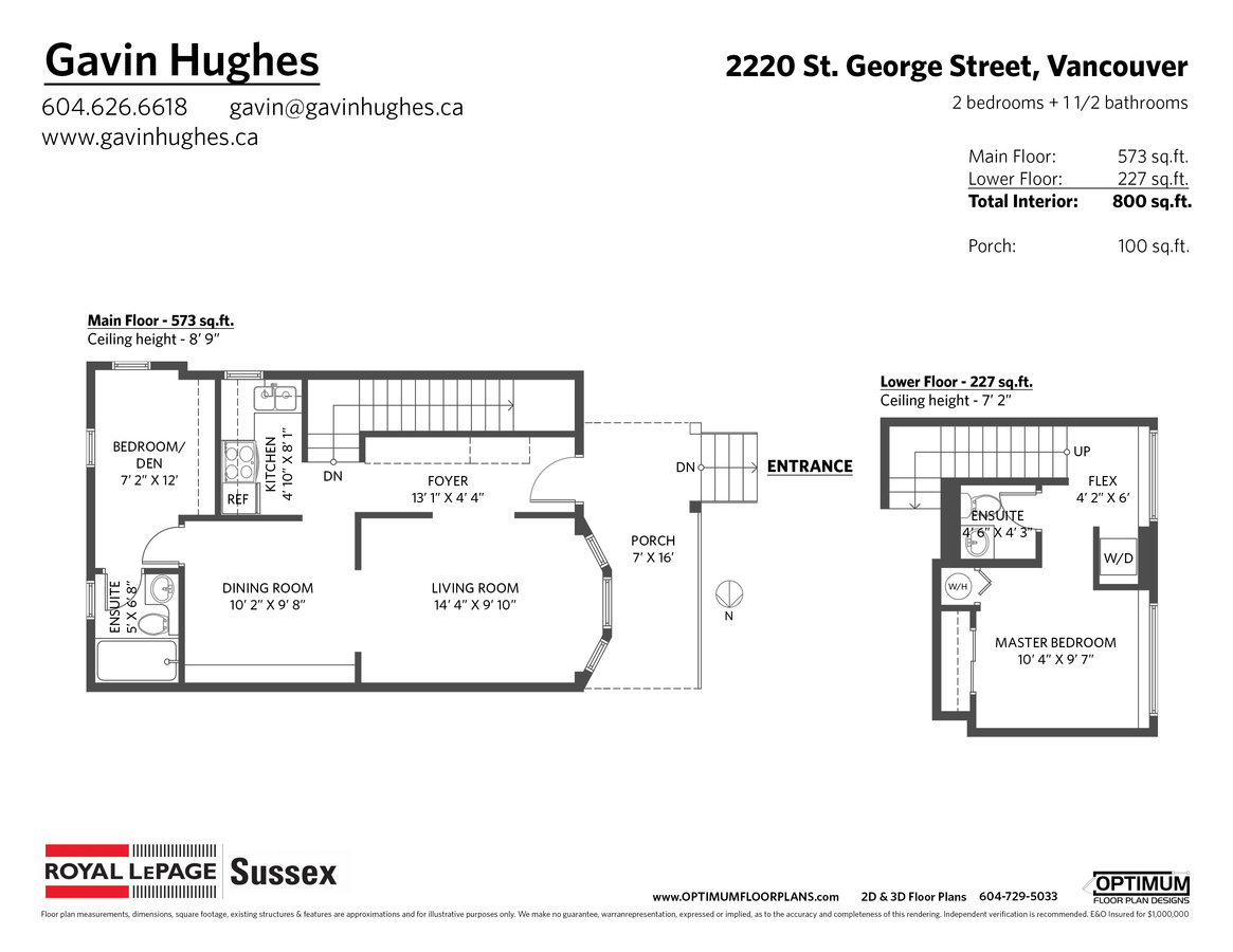 2220_george_street_2d at 2220 St. George Street, Mount Pleasant VE, Vancouver East
