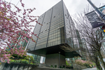 1 at 405 - 1333 W Georgia, Coal Harbour, Vancouver West