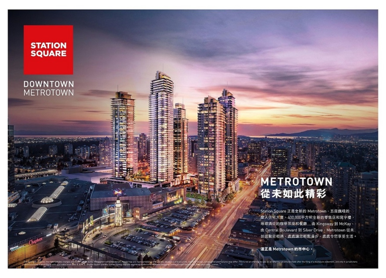 4688 Kingsway, Metrotown, Burnaby South