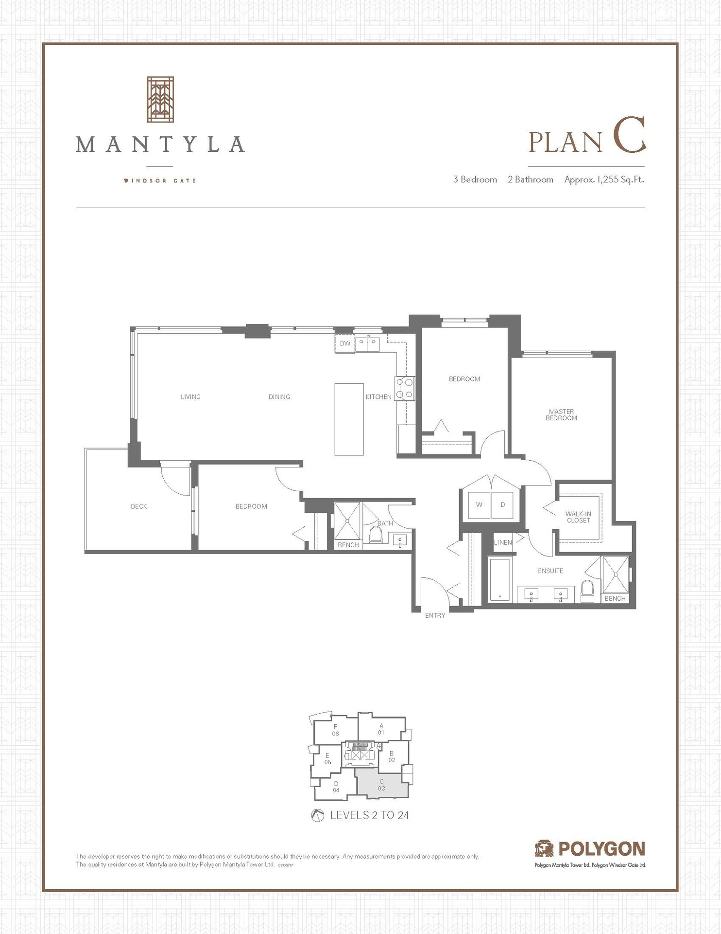 floor-plan at #1403 - 3098 Windsor Gate, Coquitlam