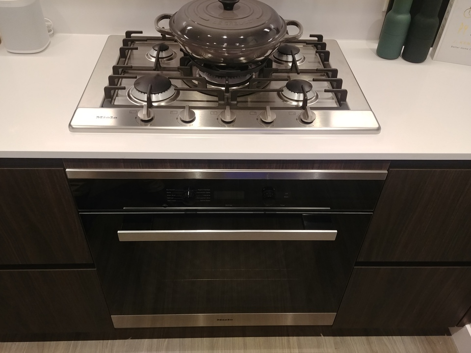 highline-2-bed-full-size-miele-appliances at Highline (6811 Sussex Street, Metrotown, Burnaby South)