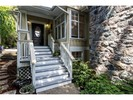 image-261836621-2.jpg at 1493 Gordon Ave, Ambleside, West Vancouver
