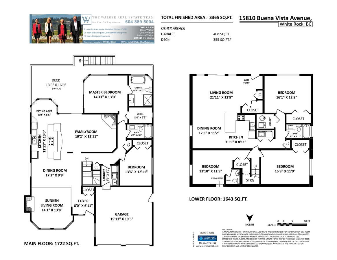 floor-plan-1 at 15810 Buena Vista Avenue, White Rock, South Surrey White Rock