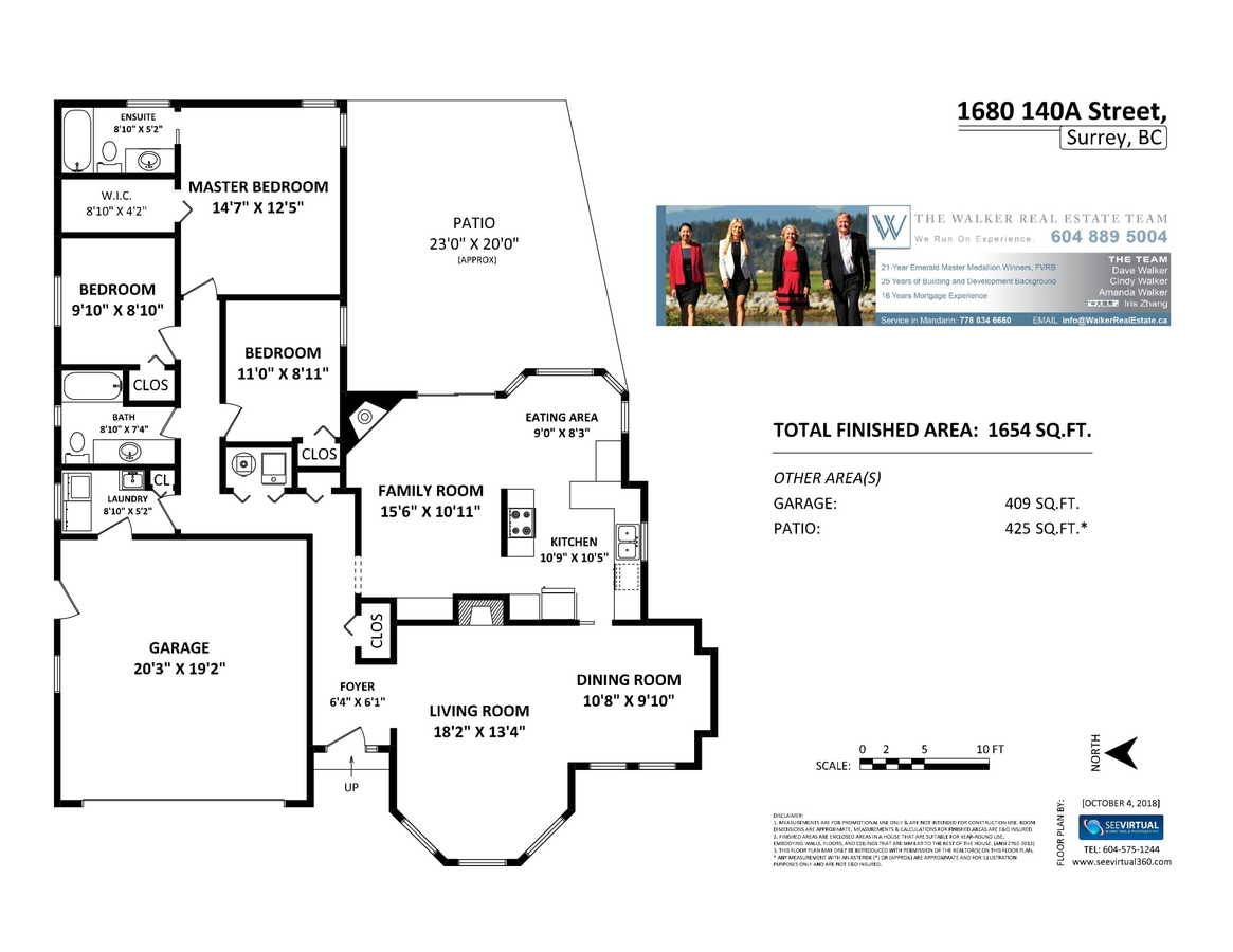 floor-plan-1 at 1680 140a Street, South Surrey White Rock